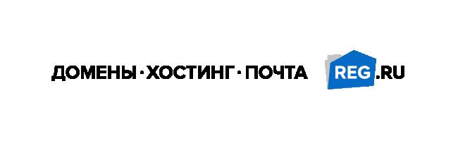 Зарегистрировать домен в РЕН РУ