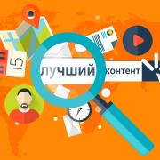 Какие задачи бизнеса поможет решить контент-маркетинг