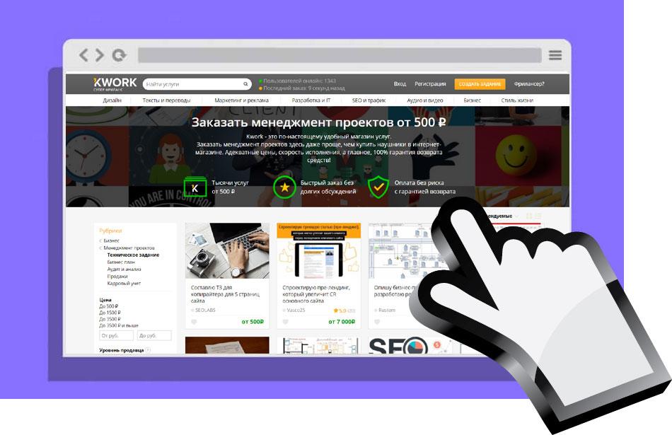 ТЗ на разработку красивого дизайна одностраничного сайта компании
